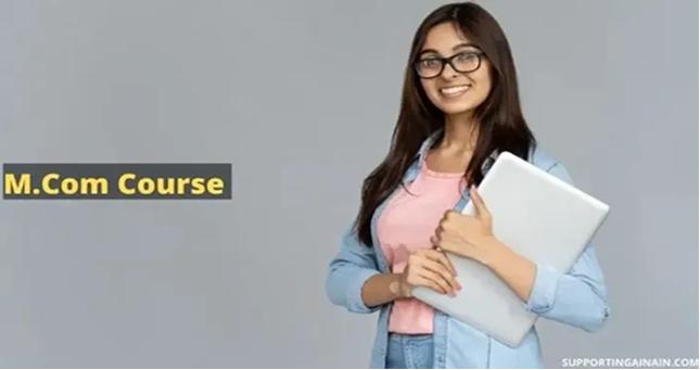 Master of Commerce – (M.Com) in Indore