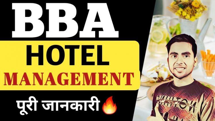 Best BBA Institute of Hotel Mangement in Indore